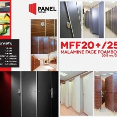 PANEL P-MFF NEW BROCHURE